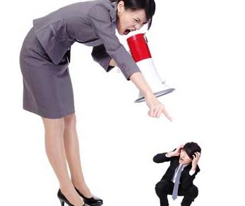 kekerasan di tempat kerja